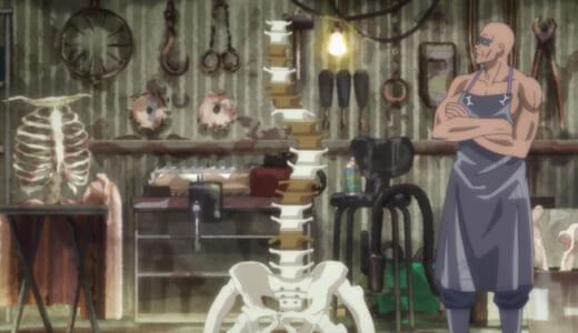 【呪術廻戦考察】組屋鞣造の工房(アトリエ)に何があるのか考えてみる【ハンガーラック】